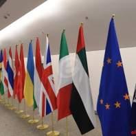 انطلاق أعمال مؤتمر وارسو