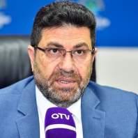 مؤتمر صحافي لوزير الطاقة ريمون غجر- محمد سلمان