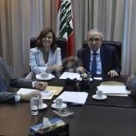 إجتماع بين وزير العدل ووزيرة الطاقة-محمد سلمان