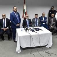 جولة تفقدية لوزير الاشغال والنقل لمركز الملاحة الجوية في مطار بيروت الدولي-محمد سلمان