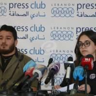 مؤتمر صحفي لعائلات ضحايا المرفأ