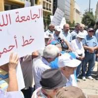 اعتصام الجامعة اللبنانية في رياض الصلح- فضل عيتاني