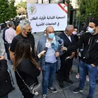 """وقفة احتجاجية لـ""""الجمعية اللبنانية لأولياء الطلاب في الجامعات الأجنبية"""" بالعدلية – محمد سلمان"""