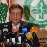 مؤتمر صحفي لنقابة المستشفيات الخاصة – محمد سلمان