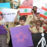 اعتصام أمام مؤسسة الهادي للاعاقة السمعية والبصرية طريق المطار-فضل عيتاني