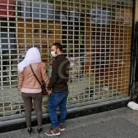 جولة في بيروت وأمام مستشفى الروم - محمد سلمان