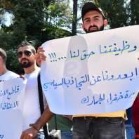 اعتصام للناجحين في مباريات الجمارك امام قصر المير امين