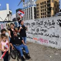 لقطات من مظاهرة اليوم - محمد سلمان