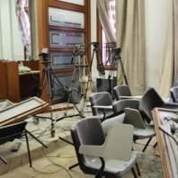 الأضرار في مجلس النواب