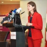 مؤتمر صحافي بعنوان الإنتخابات النيابية 2022 - فضل عيتاني