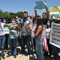 اعتصام للناجحين في امتحانات مجلس الخدمة المدنية امام قصر بعبدا - محمد سلمان
