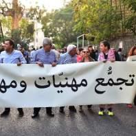 اعتصام امام قصر العدل