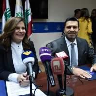تسليم وتسلم في وزارة الطاقة بين ندى بستاني وريمون غجر- محمد سلمان
