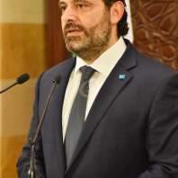 مؤتمر صحافي لسعد الحريري في السراي الحكومي - محمد سلمان