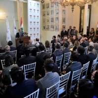 افتتاح الاجتماع الخاص بخبراء دول الميركوسور الأربعة