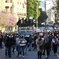 تظاهرة من رياض الصلح إلى مصرف لبنان للمطالبة باسترداد ودائع اللبنانيين - محمد سلمان