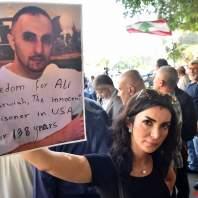 اعتصام بدعوة من هيئة ممثلي الاسرى المحررين امام المحكمة العسكرية