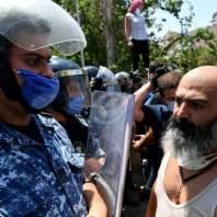 اعتصام امام وزارة الطاقة -محمد سلمان
