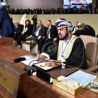 القمة العربية التنموية والإقتصادية الإجتماعية - محمد سلمان