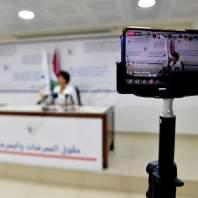 مؤتمر صحافي لنقيبة الممرضين والممرضات-محمد سلمان