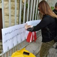 وقفة احتجاجية أمام قصر العدل-محمد سلمان