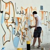 اعتصام امام مؤسسة الكهرباء-محمد سلمان