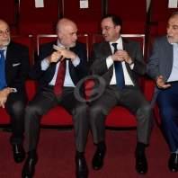 عيد تأسيس الجامعة اللبنانية الـ 68 في مجمّع الحدث الجامعي - محمد سلمان