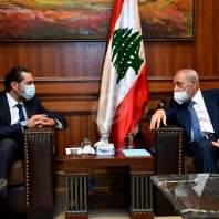 الاستشارات النيابية غير الملزمة في مجلس النواب - محمد سلمان