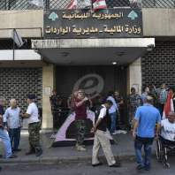 اعتصام للعسكريين المتقاعدين امام مبنى الواردات- محمد سلمان
