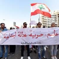 اليوم الـ27 للتظاهرات في رياض الصلح-محمد سلمان