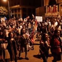 مسيرة لتجمع مهنيات ومهنيين والتيار النقابي المستقل من أمام الاتحاد العمالي العام لرياض الصلح-محمد سلمان