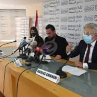 مؤتمر صحافي لجمعية المودعين اللبنانيين في قاعة نادي الصحافة اللبنانية-محمد سلمان