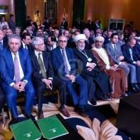 برنامج اليوم الثالث لزيارة مستشار الملك سلمان بن عبد العزيز في فندق الفورسيزن - محمد سلمان