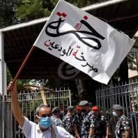 وقفة لجمعية أولياء الجامعات الاجنبية أمام قصر عدل بيروت-محمد سلمان