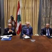 لقاء الاربعاء النيابي في عين التينة-محمد سلمان