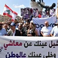 اعتصام لهيئة أوجيرو في ساحة الشهداء احتجاجًا على الموازنة- محمد سلمان