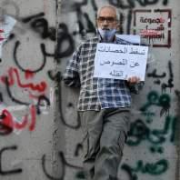 مظاهرات واحتجاجات في لبنان
