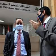 نعمه افتتح الشباك الموحد للمعاملات الإدارية بمبنى وزارة الاقتصاد - محمد سلمان