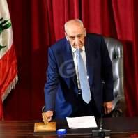 جلسة لمجلس النواب في قصر الأونيسكو- محمد سلمان