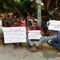 إعتصام للجالية السودانية أمام سفارة بلادهم- محمد سلمان