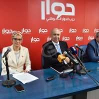 مؤتمر صحافي لعضو بلدية بيروت هدى قصقص-محمد سلمان