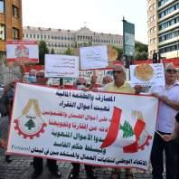اعتصام للاتحاد الوطني لنقابات العمال والمستخدمين في لبنان- محمد سلمان