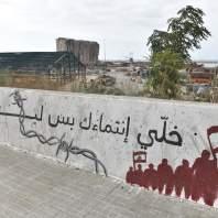 مؤتمر صحافي لأهالي شهداء فوج إطفاء بيروت- محمد سلمان