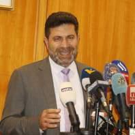 مؤتمر صحافي لوزير الطاقة ريمون غجر بعد توقيع عقد مع العراق لاستيراد الفيول