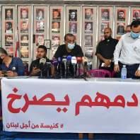 مؤتمر صحافي لأهالي ضحايا انفجار مرفأ بيروت
