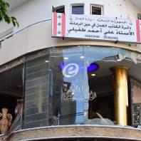 منطقة الطيونة صباح اليوم - محمد سلمان
