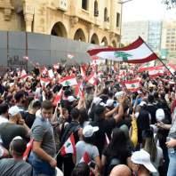 تظاهرة وسط بيروت-محمد سلمان