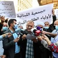 اعتصام أهالي الطلاب بالخارج أمام مصرف لبنان في الحمرا - محمد سلمان