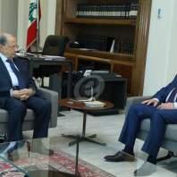 نشاط الرئيس ميشال عون