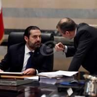 جلسة مجلس الوزراء في السراي الحكومي-محمد سلمان